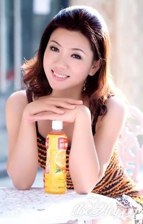 dating single Yi