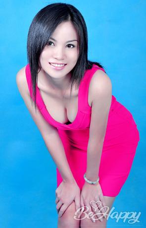 dating single Bangjie