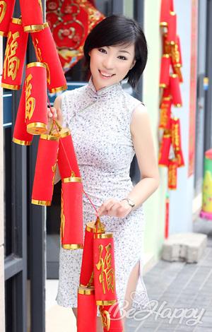 dating single Shumei