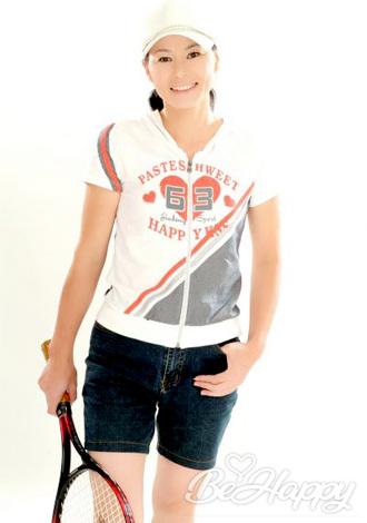 beautiful girl Weirong