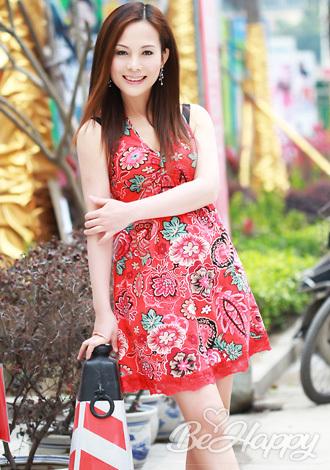 beautiful girl Yahong
