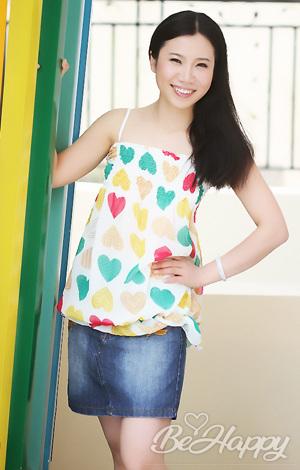 dating single XiaYi