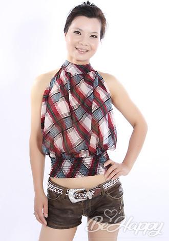 beautiful girl Xiuling