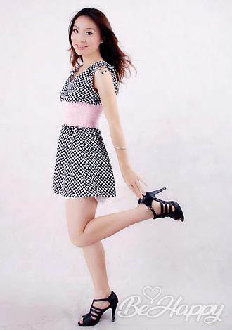 beautiful girl NiHong