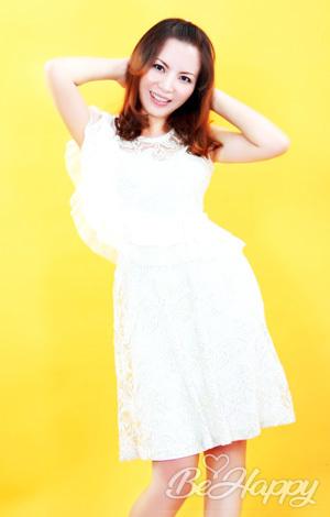 beautiful girl Jianping