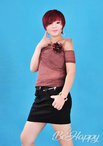 beautiful girl Enjin