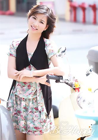 beautiful girl WeiMei