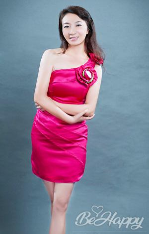 beautiful girl Junhua