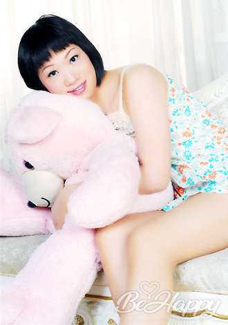 beautiful girl Zhengping