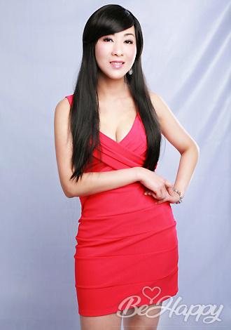 beautiful girl Beibei