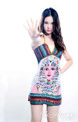 dating single Wencong