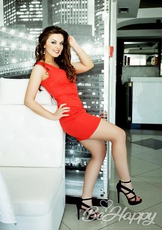 dating single Vitalina