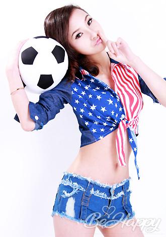 beautiful girl Yin