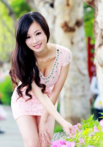 beautiful girl Saihua