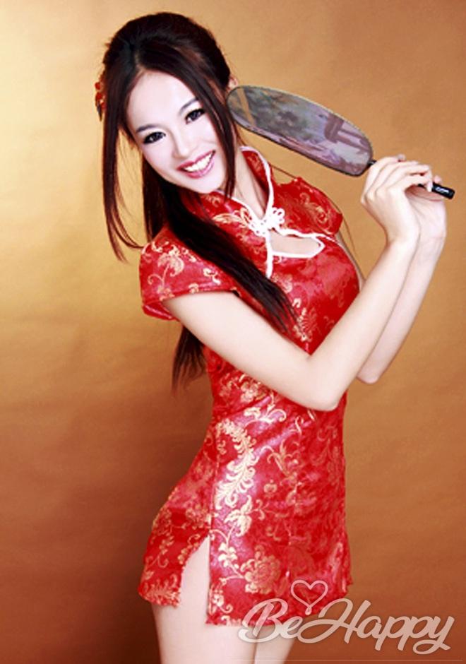 beautiful girl Zhenni
