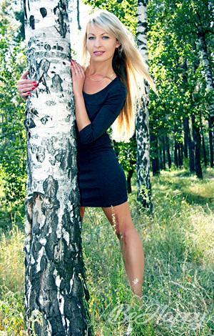 beautiful girl Rimma