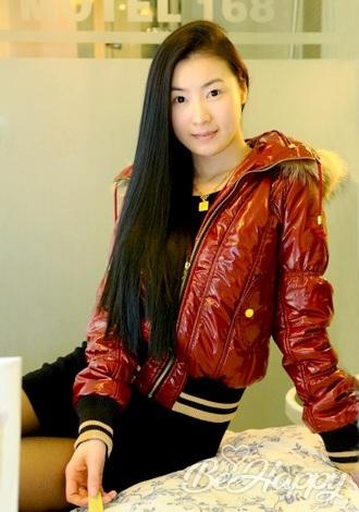 beautiful girl Hua