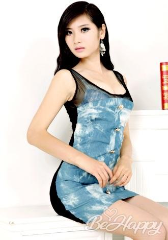 dating single Xianbing (Cherry)