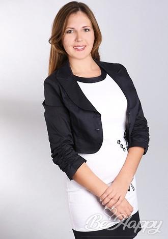 beautiful girl Veronika