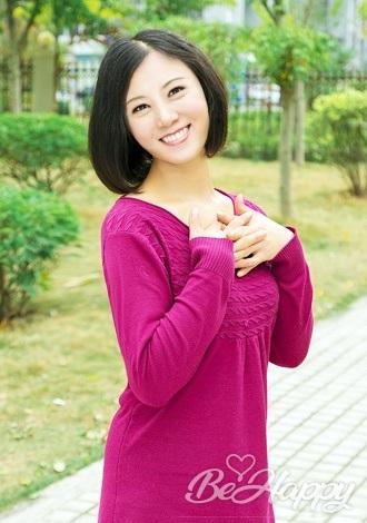 beautiful girl Hongxia