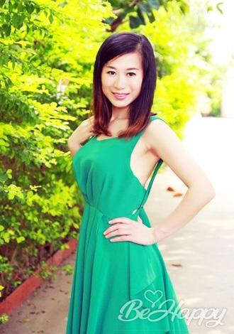 beautiful girl Jie