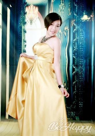 beautiful girl Yuyi