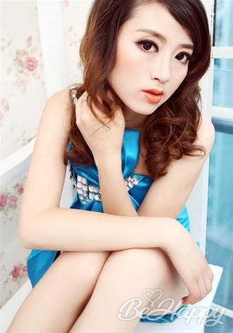 beautiful girl Xian