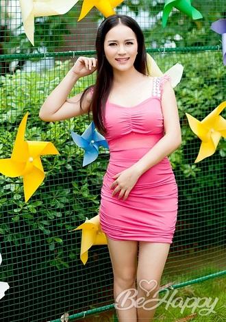 beautiful girl Mei