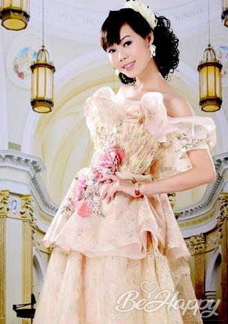 dating single Shili (Venus)