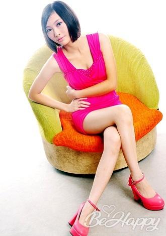 beautiful girl Meiyan (Evita)