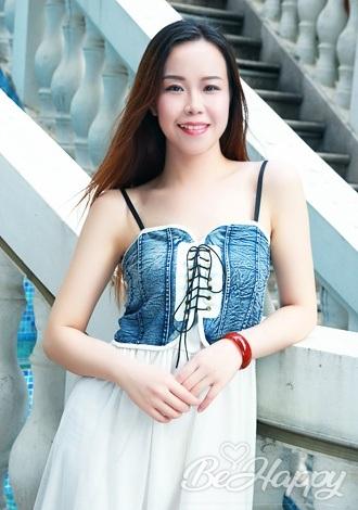 beautiful girl MingYuan
