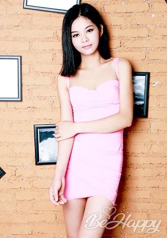 dating single Shifeng (Liana)