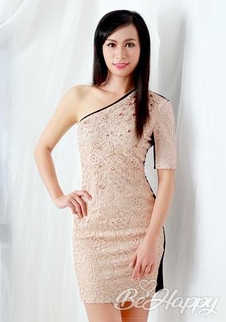 beautiful girl Pinyu