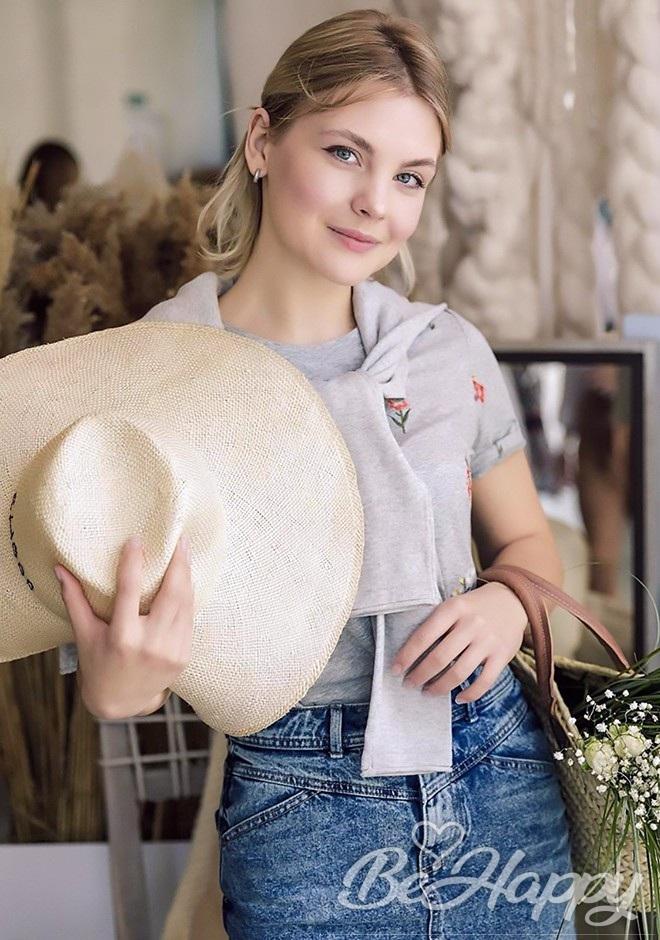 beautiful girl Elizaveta