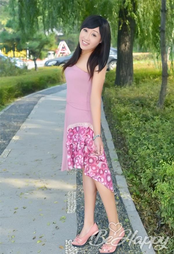 beautiful girl Wei (Alice)