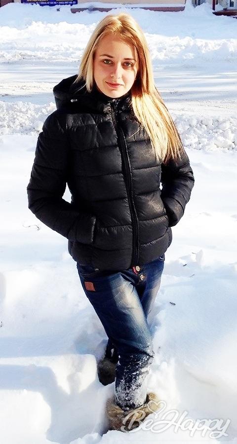 dating single Yuliya