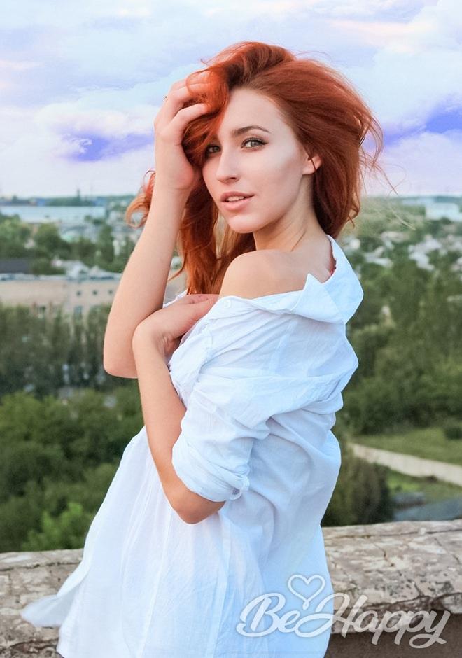 dating single Alina