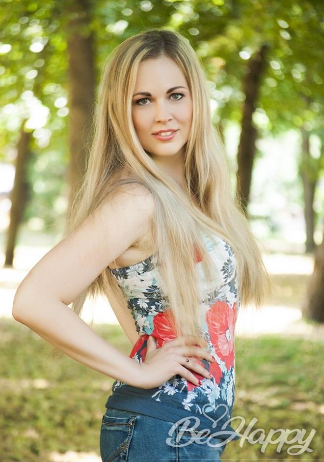 beautiful girl Vera
