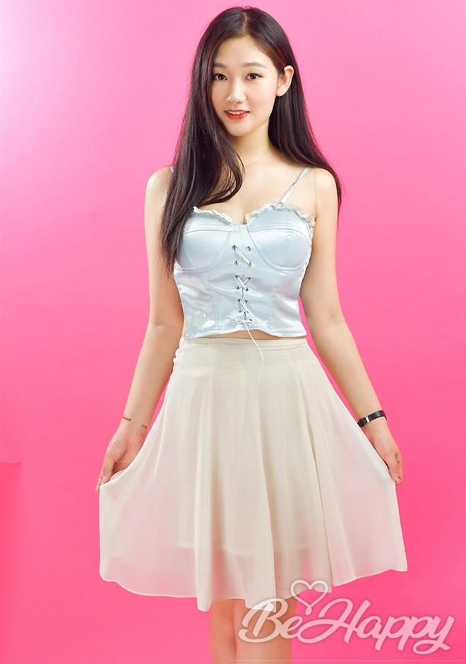 beautiful girl Yang (Wanda)