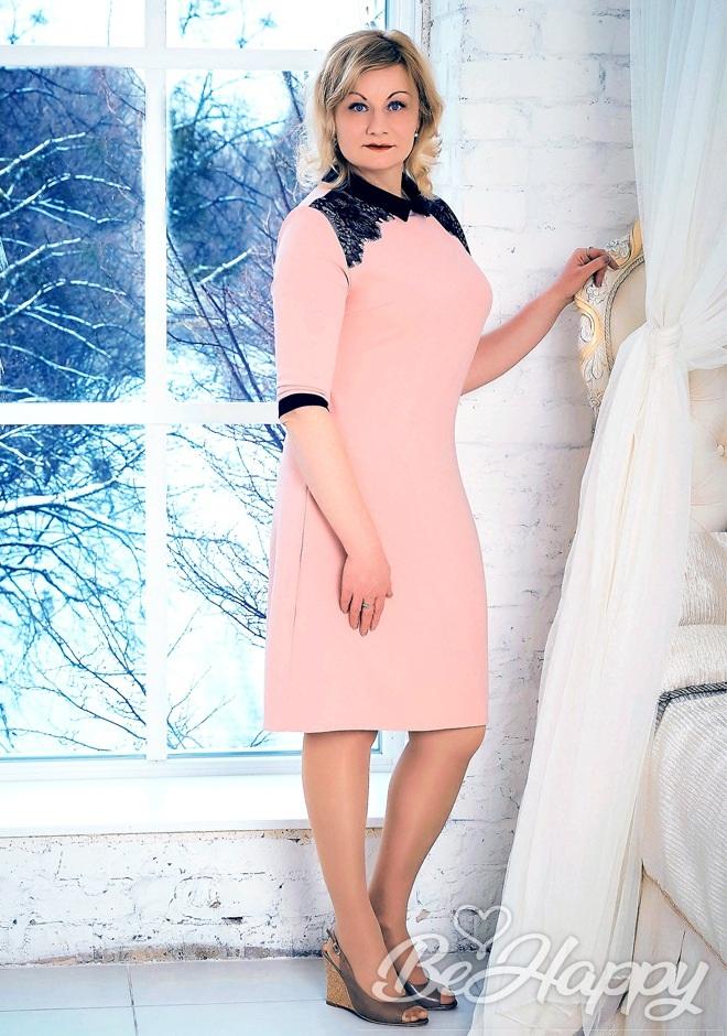 beautiful girl Lesya