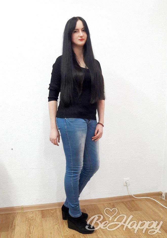 dating single Viktoria