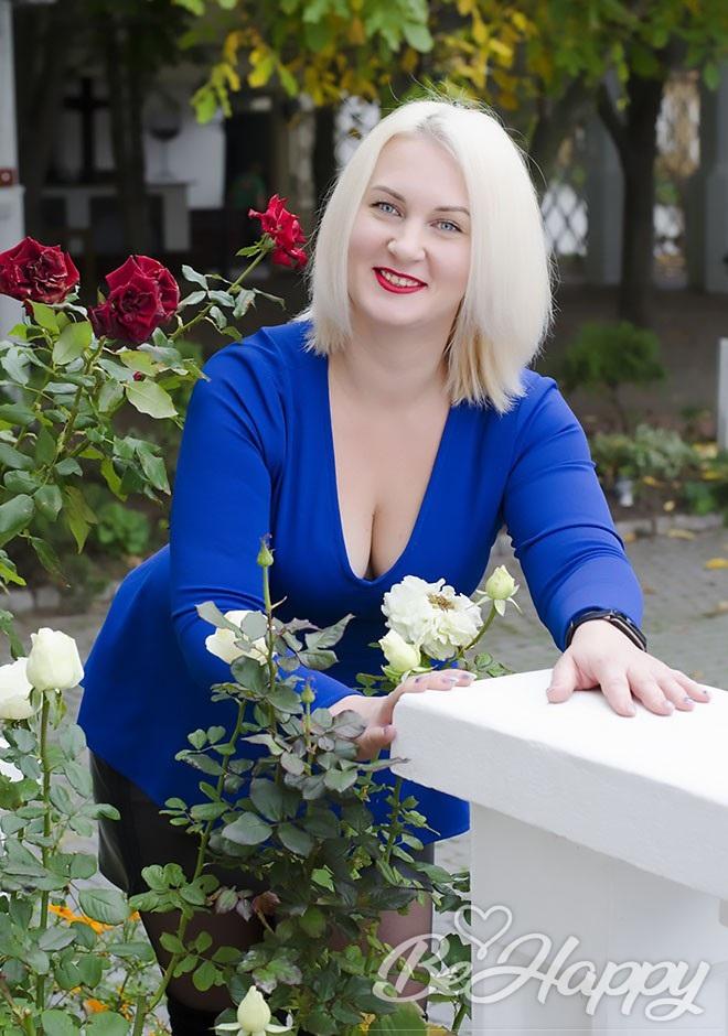 dating single Nadezhda