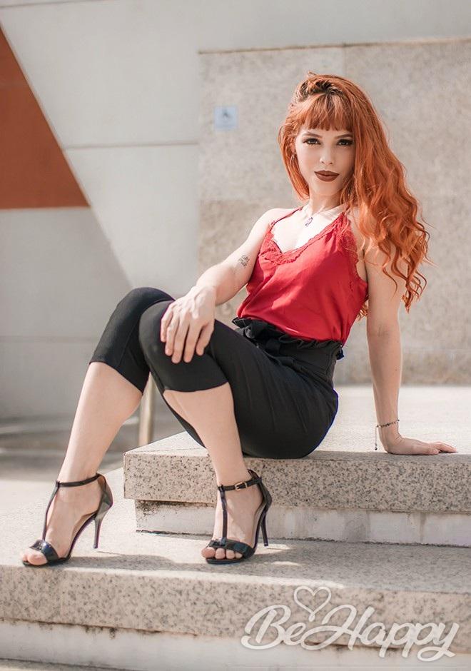beautiful girl Erislene Vitoria (Vicky)