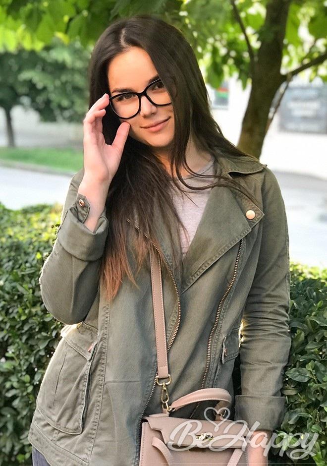 dating single Ulyana