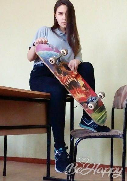 beautiful girl Daria
