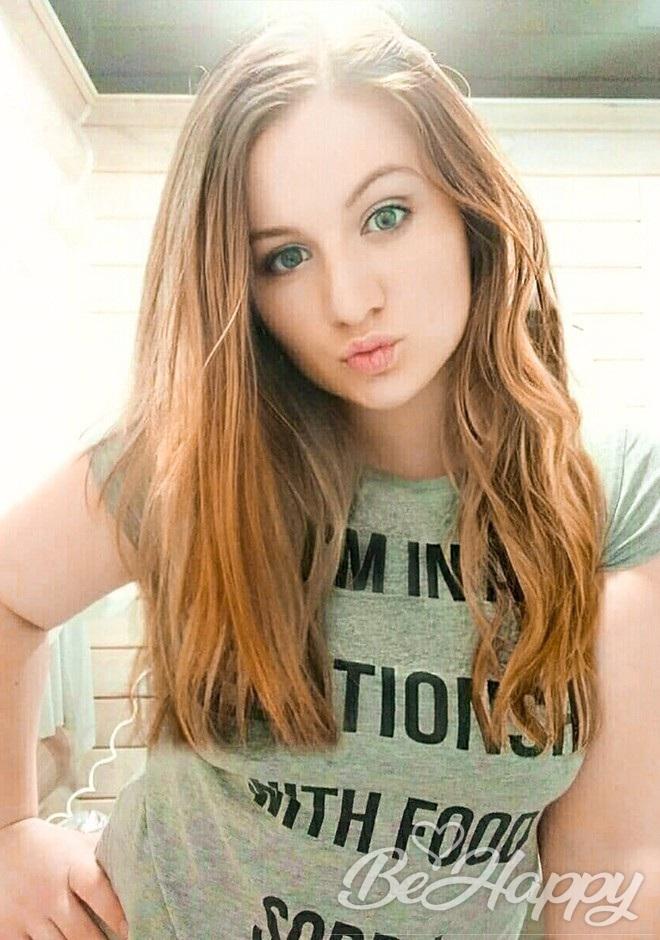 beautiful girl Victoria