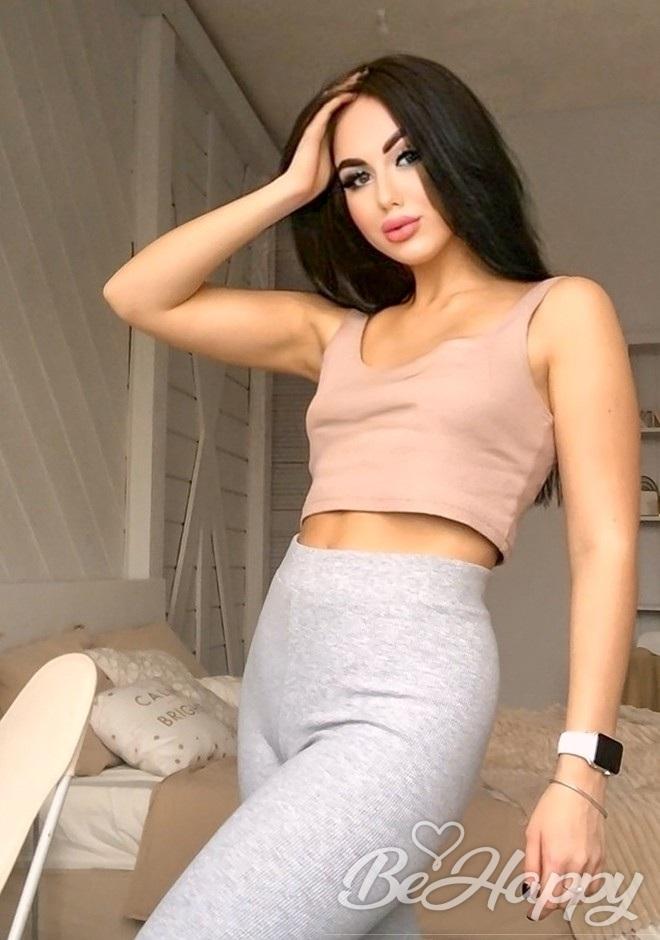 dating single Yulya