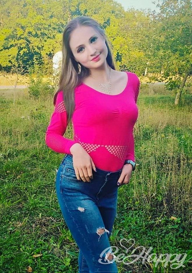 beautiful girl Viktoria