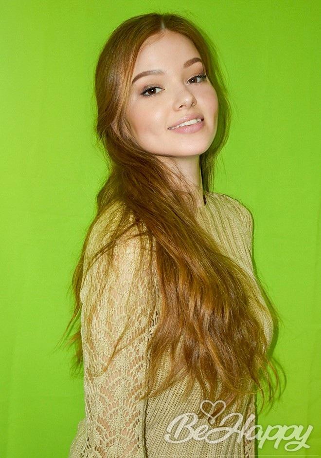 beautiful girl Lyubov