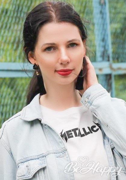beautiful girl Tatiana